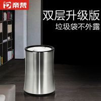 帝梵创意时尚有盖不锈钢垃圾桶双层摇盖翻盖家用客厅卧室卫生间小