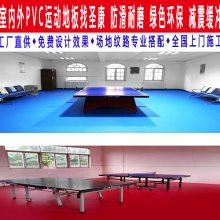 厂家直销PVC塑胶运动地板 襄阳室内羽毛球场地胶铺装