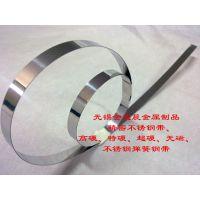 无锡金逸晨301 0.8不锈钢弹簧钢带高弹性不锈钢带(500度、550度、580度、600度)