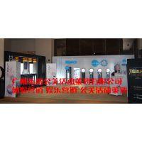 广州企业事业单位洽谈会策划公司提供方案策划