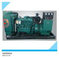 河源120KW玉柴柴油发电机组价格