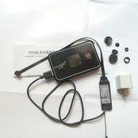 高清看字微型WIFI远程摄像机模组/4G手机远程监控看字摄像头