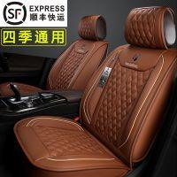 海马M3 S5 M5福美来二代三代四季专用专用皮革坐套全包围汽车座套