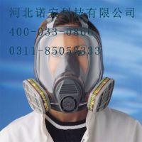 诺安销售大视野呼吸面罩 防毒面具 防刺激气味面具
