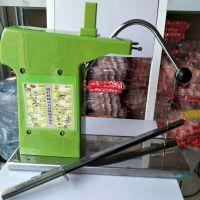 国安赛尔711铝钉机超市专用K-8扎口食品袋塑料袋打包机