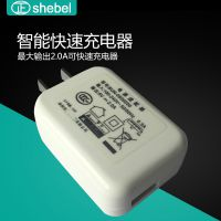 供应正白ZB-C014小米充电器5v手机充电器usb接口通用充电头