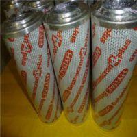 0240R010BN/HC贺德克液压油滤芯