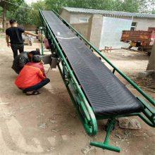 兴亚自动上料带式输送机 加工出口贸易皮带输送机