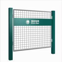 湖北国家电网护栏网价格|浸塑护栏网13722809097