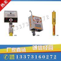 6701  验电器 (美国 HasTingss)