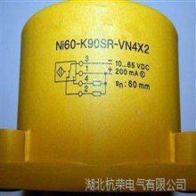图尔克接近开关、Ni60-K90SR-VP4X2
