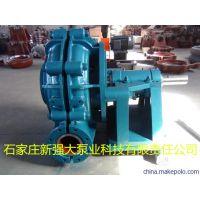 高浓度耐磨矿用渣浆泵8/6E-AH渣浆泵