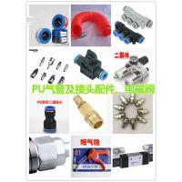 工业PU气管,工业气管,材质PU管,数量多品种齐全