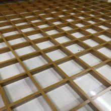 温州市铝格栅厂家 铝合金格栅吊顶_欧百得