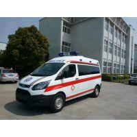 国五 江铃新全顺5341*2000*2600长轴转运型救护车销售 价格 专卖厂家
