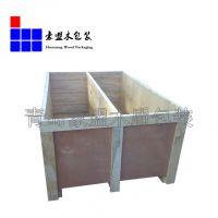莱西豪盟木业机器包装出口木箱熏蒸出口四面进叉