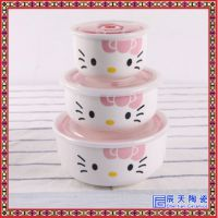 微波炉保鲜碗 陶瓷饭盒带盖保鲜盒三件套 家用泡面碗大号饭碗