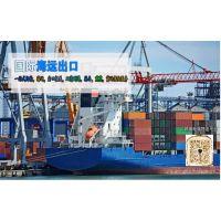 江苏徐州桑拿房整柜集装箱海运到加拿大温哥华 青岛港DDP运价