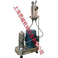 SGN进口GRS2000超高速肝细胞水解物均质机