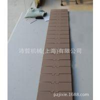 820塑钢生产厂家 大量现货 塑钢直行塑钢链板平顶链批发|820-K450