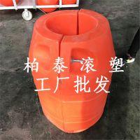 瑞安河道拦截浮筒/浙江供应塑料拦污浮筒/夹管拦截浮筒