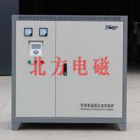 秦皇岛电取暖设备-北方电磁