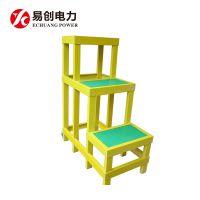 易创定做绝缘凳绝缘高低凳玻璃钢电工凳绝缘平台移动双层高低凳