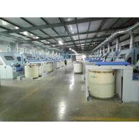仿大化涤纶纱--涤纶针织纱环纺40支