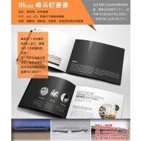画册设计公司、忻州画册、【河南印刷商城】(在线咨询)