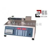 平滑度试验仪PHD-1