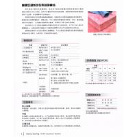 欧文斯科宁HVAC暖通空调风管保温玻璃棉毡华南广东销售中心广州市一诺建材欢迎您的来电
