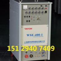 上海通用铝焊机WSE-400-1晶闸管控制交直流脉冲氩弧焊机专门焊铝