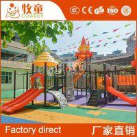 厂家直销幼儿园儿童玩具滑滑梯户外小区塑料组合滑梯定制