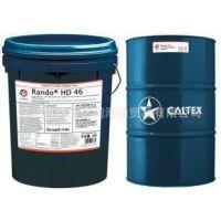 加德士变速箱油GEARTEX EP-C 80W-90 85W-140汽车专用齿轮油