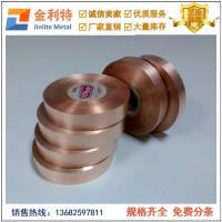端子冲压C5210磷铜带 超弹磷铜带批发