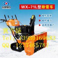 现货来喽~大雪封路,你最需要的就是小型多功能扫雪机