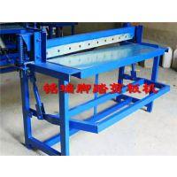 铸钢型铁皮剪板机 廊坊电动脚踏剪板机生产厂家