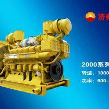 专业生产济柴12V190PZL钻井配套机发电机组 济南柴油机190大修中修置换兑换保养