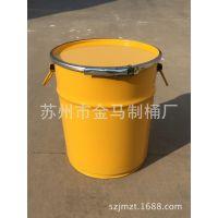 江苏制桶厂家供应银粉桶、金属粉桶、开口包装铁桶定做