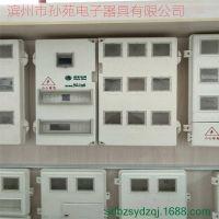 供应 SMC玻璃钢电力表箱 9表位国网透明电表箱 电力改造电表箱