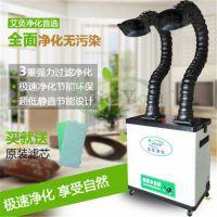 焊烟净化机、旱烟净化机、烟雾净化设备