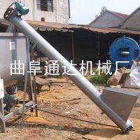 优惠定做 电动螺旋输送机 无轴管式提升机 绞龙上料机 通达