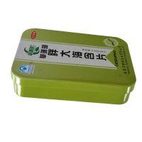 草珊瑚含片铁盒 硬质糖果铁盒 压片糖铁盒定制