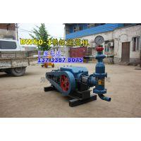 云南BW60/5单缸活塞泵,单缸水泥注浆机,水泥灌浆机价格磐石机械