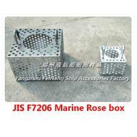 飞航船用吸入玫瑰箱,日标钢制舱底水玫瑰盒JIS F7206