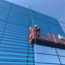 焦化厂挡风板 防风网 镀锌板防尘墙