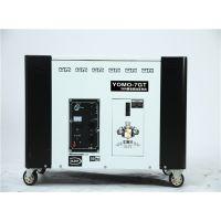 7千瓦静音柴油发电机备用电源重量