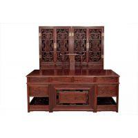 红木家具办公桌椅组合 新中式花梨木实木书桌书架写字台老板桌