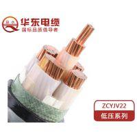 郑州华东电缆现货供应国标铜芯电力电缆质量安全可靠