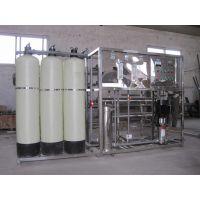新疆厂家直供 美国陶氏 1T/H纯净水(反渗透)设备